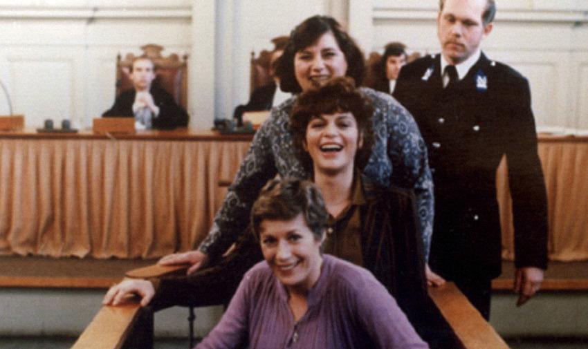 Fotograma de la película El silencio que rodea (1982).