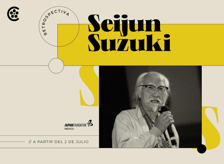 Póster de la retrospectiva dedicada al cineasta japonés Seijun Suzuki.